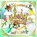 SKY HEAVEN [CD+DVD]<限定盤>