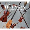 テレマン: 多数の楽器のための協奏曲集