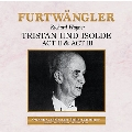 ワーグナー: 楽劇《トリスタンとイゾルデ》第2・3幕