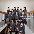 さくら学院 2017年度 ~My Road~ (学院盤) [CD+DVD]<初回限定盤>