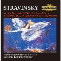 ストラヴィンスキー: 春の祭典、ペトルーシュカ、「火の鳥」からの組曲、3楽章の交響曲<タワーレコード限定>