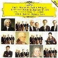 ラスト・アルバム~バッハ/モーツァルト: 前奏曲とフーガ集、ベートーヴェン: ピアノ・ソナタ第9番(弦楽四重奏版)、他<タワーレコード限定>