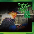 "Diggin' ""Groove-Diggers"": Unlimited Rare Groove Mixed By MURO<タワーレコード限定>"