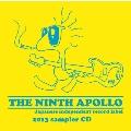 THE NINTH APOLLO2013 sampler CD<生産限定盤>