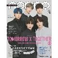 non・no 2020年3月号 特別版<表紙: TOMORROW X TOGETHER>