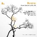 ブゾーニ: ピアノ協奏曲 Op.39