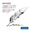 モーツァルト: 交響曲第35番「ハフナー」、第41番「ジュピター」