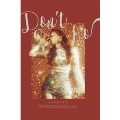 Don't Say No: 1st Mini Album (台湾独占盤) [CD+DVD]