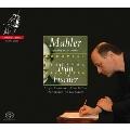 マーラー: 交響曲第2番ハ短調 《復活》 SACD Hybrid