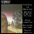 グラズノフ: 交響曲第6番(ピアノ4手版)、ラフマニノフ: 幻想曲「岩」作品7(ピアノ4手版)、スクリャービン(コニュス編曲): 法悦の歌(2台ピアノ版)