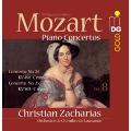 Mozart: Piano Concertos Vol.8 - No.24 K.491, No.25 K.503
