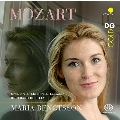 モーツァルト: オペラ・アリア集