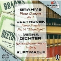 ブラームス: ピアノ協奏曲第1番、ベートーヴェン: ピアノ・ソナタ第14番「月光」
