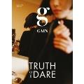 Truth or Dare: 3rd Mini Album
