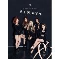 Always: 2nd Single