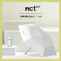 NCT127 折りたたみ傘/White
