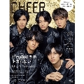 CHEER Vol.14<【表紙: King & Prince】【ピンナップ: King & Prince/Travis Japan】>