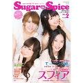 B-PASS Sugar & Spice Vol.2