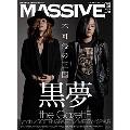 MASSIVE Vol.11