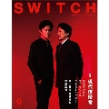 SWITCH Vol.35 No.9 (2017年9月号)