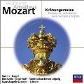 Mozart: Kronungsmesse KV.317, Vesperae Solennes, Ave Verum Corpus