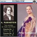 A.Rubinstein: Sonatas for Cello & Piano No.1, No.2