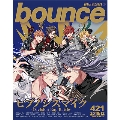 bounce 2018年12月号<オンライン提供 (限定600冊)>