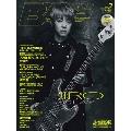BASS MAGAZINE 2013年 2月号 [MAGAZINE+CD]