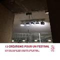 13人の作曲家による「モンテカルロ春の芸術祭のための作品集」