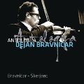 マティヤ・ブラヴニチャル: ヴァイオリン協奏曲、他