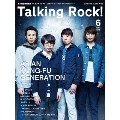 Talking Rock! 2015年6月号