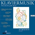 Piano Pieces - Kleine Juwelen Grosse Meister - Mozart, Haydn, Schumann, Chopin, Brahms, Schubert