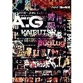 BugLug LIVE DVD 「GO TO SICKS」<通常盤>