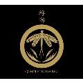 蜉蝣COMPLETE<1999-2007> [8CD+6DVD]<完全限定盤>