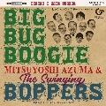 BIG BUG BOOGIE/ご機嫌目盛<レコードの日対象商品/完全生産限定盤>