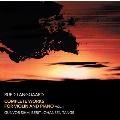 ランゴー: ヴァイオリンとピアノのための作品全集 第1集