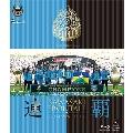 川崎フロンターレ2018シーズンレビュー連覇[DSBD-386][Blu-ray/ブルーレイ]
