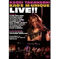 高橋香織 KAO'S M-UNIQUE LIVE