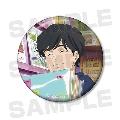 BANANA FISH 描き下ろしイラスト 奥村英二 レコードショップver. 缶バッジ