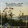 弦楽のためのイギリス音楽集 第1集