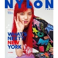 NYLON JAPAN 2017年12月号