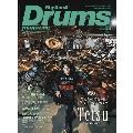 Rhythm & Drums magazine 2019年8月号
