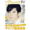 ザテレビジョン Zoom!! Vol.37
