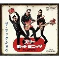 スリーホットミニッツ-3人はアイドル- [CD+DVD]<SPECIAL EDITION盤>