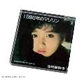 レコジャケ ガラスペーパーウェイト 本田美奈子 1986年のマリリン