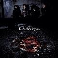Hydra [CD+DVD]<初回限定盤 B Type>