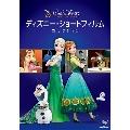 ディズニー・ショートフィルム・コレクション DVD