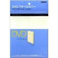NAGAOKA DVD ケースカバー(30枚入り)