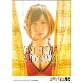 小野恵令奈 2014年カレンダー