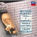 ベートーヴェン: 交響曲第3番「英雄」&第5番「運命」<タワーレコード限定>